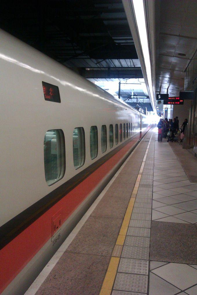 台湾高速鉄道について