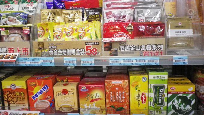 台湾茶ミニサイズ