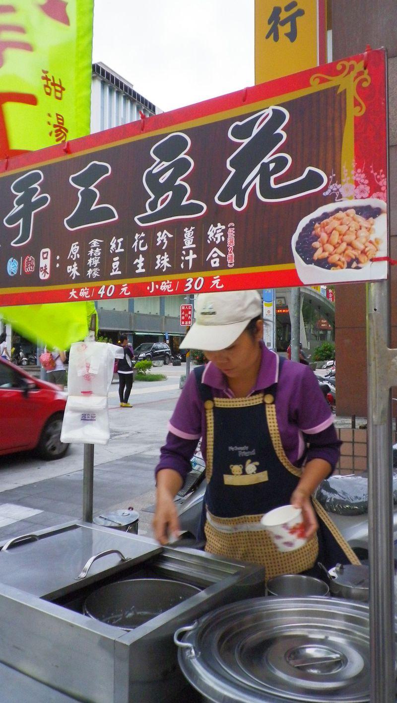 路地裏の名店!B級グルメ&スイーツ3選♪台湾・高雄