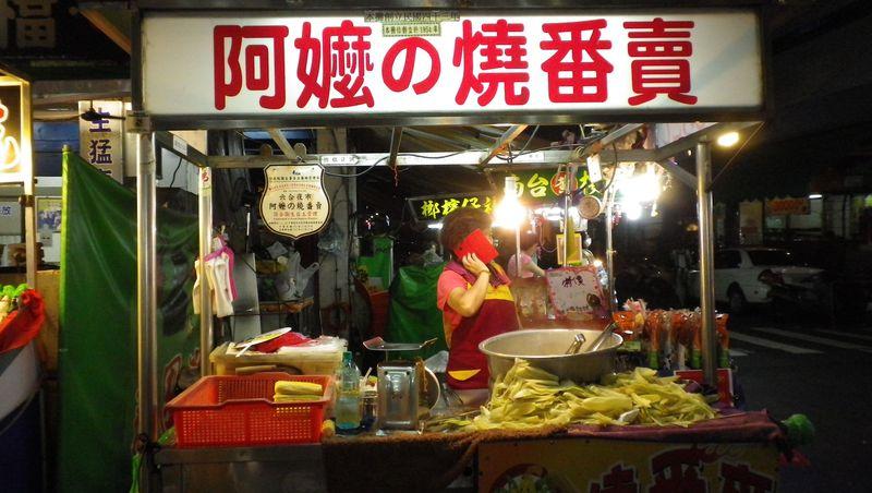 台湾・高雄の六合夜市で食べるならコレ!おすすめグルメ5選
