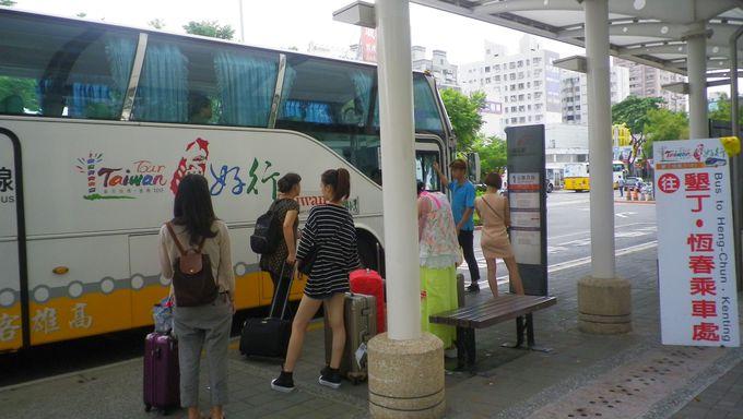 高雄からの直通バス