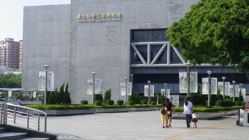 遊べる!学べる!国立科学工芸博物館 台湾・高雄