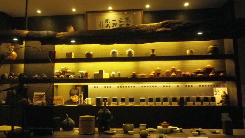 本場台湾で中国茶芸体験ができる!台中「秋山堂」