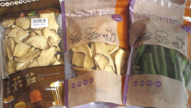 台湾・台中でキノコ狩り&キノコ料理!キノコを存分に楽しむ旅