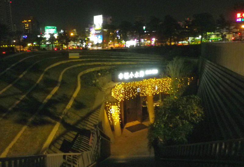 まるで洞窟のようなレストラン!「幸福小水舞」台湾・台中