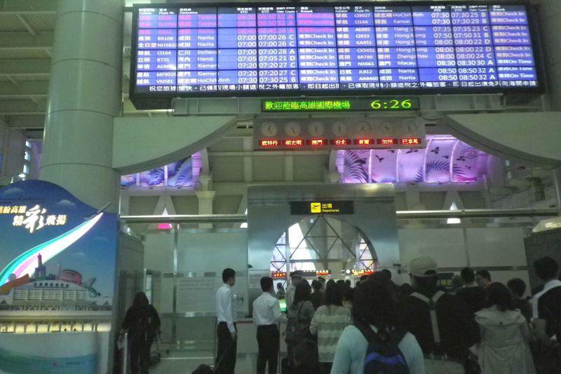 台湾名物料理&バラまき土産は高雄国際空港でも!