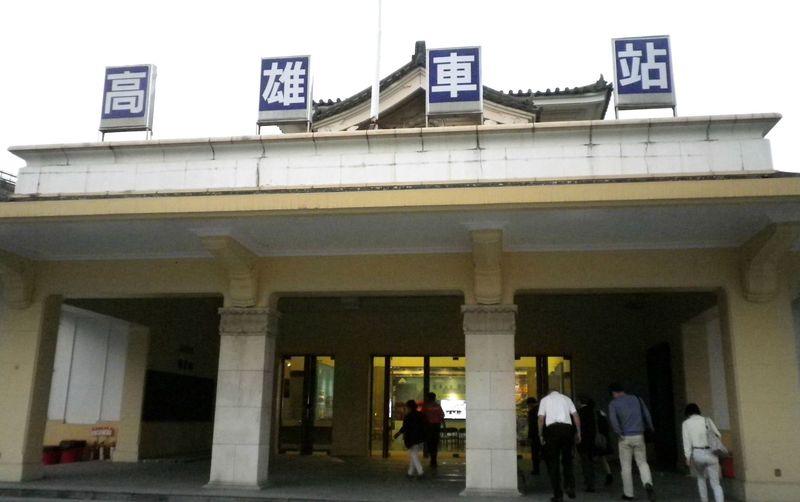 2017年までの限定公開!博物館になった旧高雄駅は鉄道ファン必見!