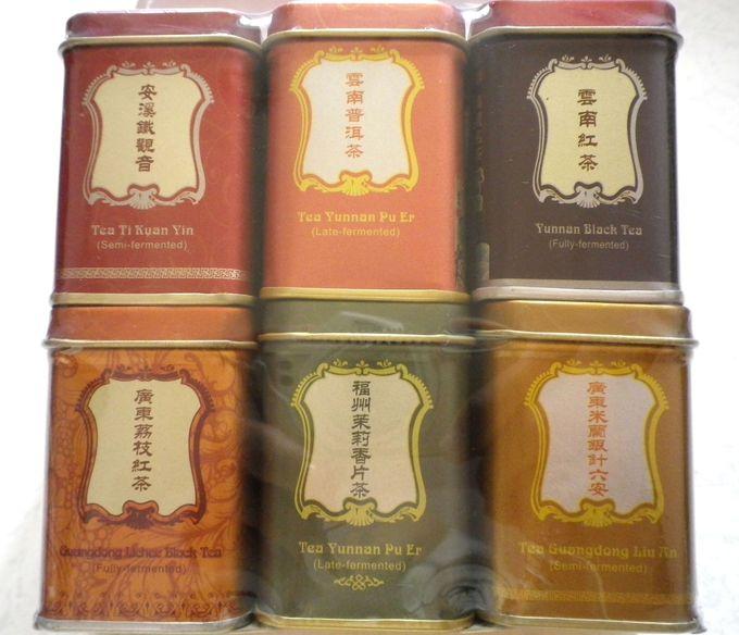 ミニお茶缶セット