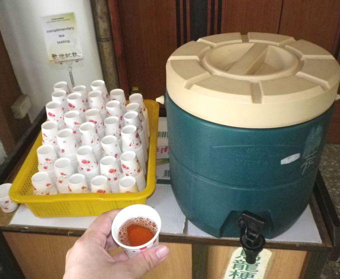 凍頂烏龍茶とは