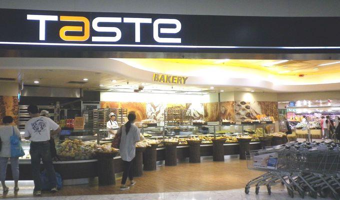 香港のスーパー「テイスト(TASTE)」