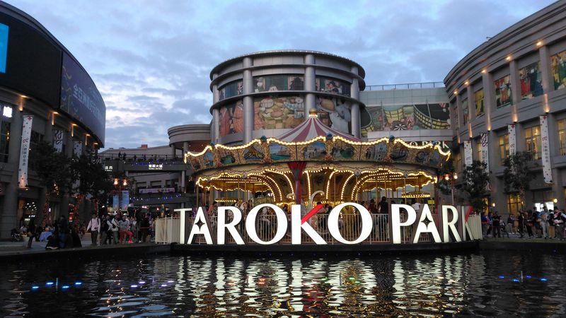 台湾南部最大!ショッピング&テーマパーク「大魯閣草衙道」