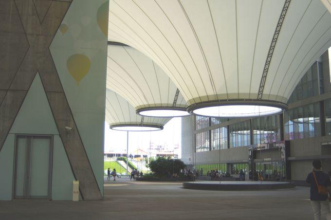 大東文化芸術センター