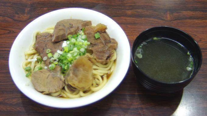 「港園牛肉麺館」の親戚「銘邦港園牛肉麵」