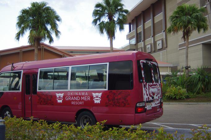 シャトルバスサービスが便利!な「オキナワグランメールリゾート」