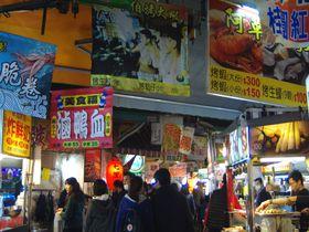 台湾グルメからゲームまで!高雄で一番人気の「瑞豐夜市」