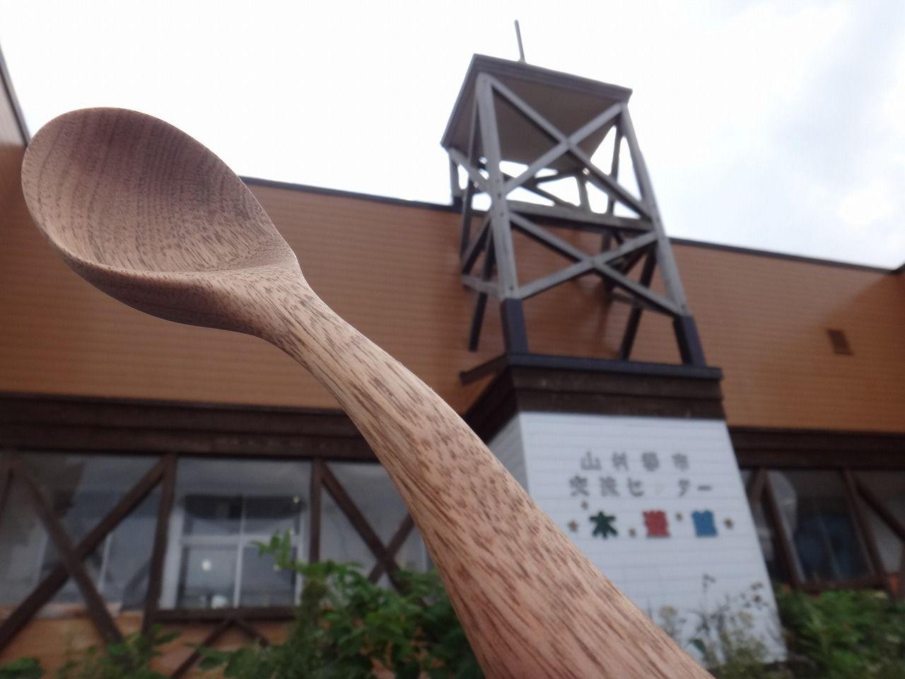 「木遊館」で世界にひとつの木工作品を作ろう!