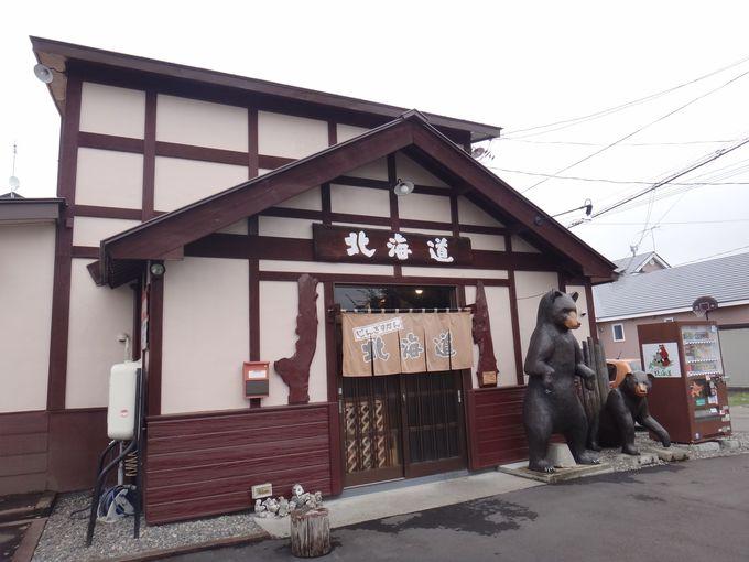 平日のランチタイムなら迷わず『じんぎすかん北海道』へ!