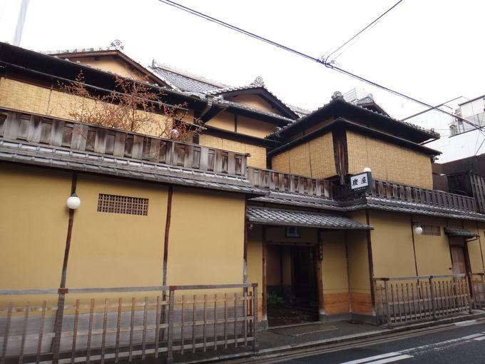 京都御苑観光にも便利な場所にある炭屋旅館