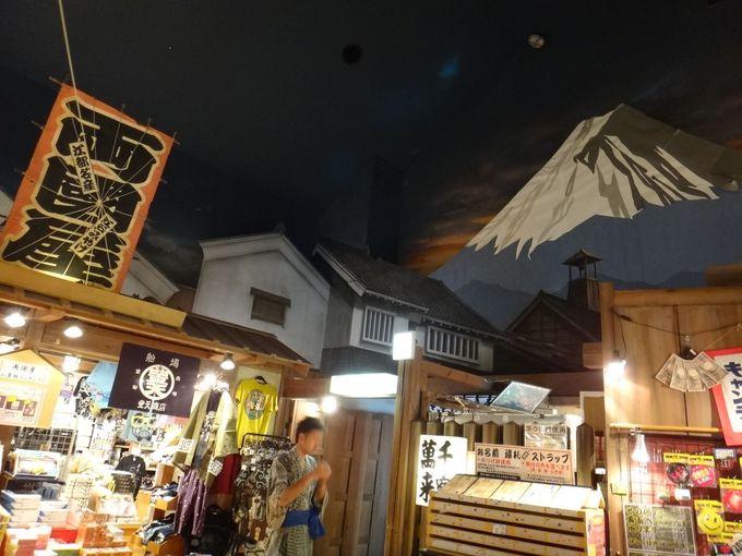 1.大江戸温泉物語(お台場)