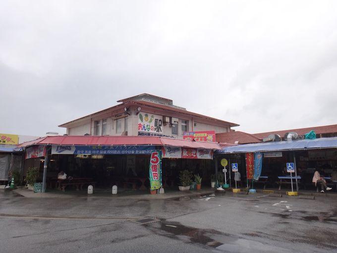 沖縄の食が集結、『なかゆくい市場 おんなの駅』!