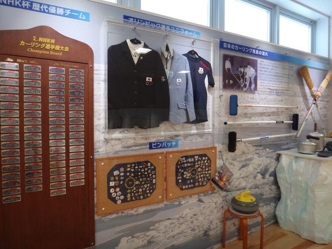 展示場で学ぶカーリングの歴史