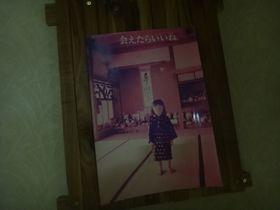 座敷わらしに会えるかも!?岩手・金田一温泉「侍の湯 おぼない」|岩手県|トラベルjp<たびねす>