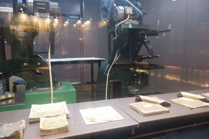 金箔の製造工程
