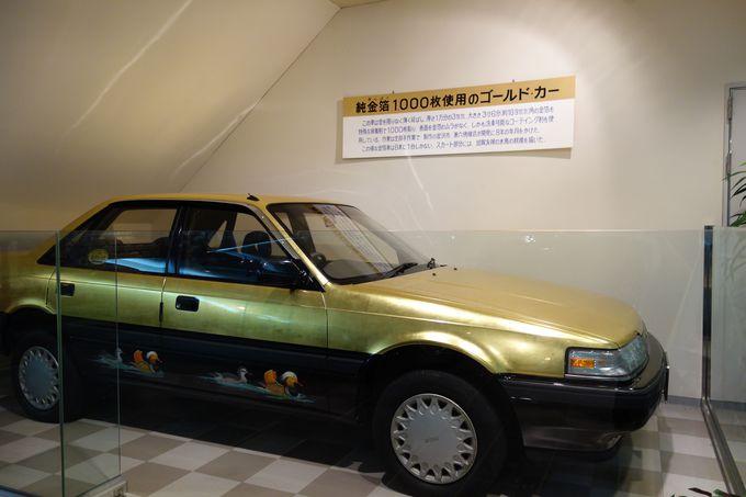 石川県ならではの金箔&加賀友禅