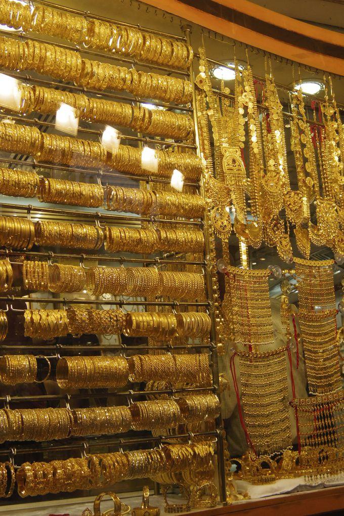 Gold Souk〜金の市場〜