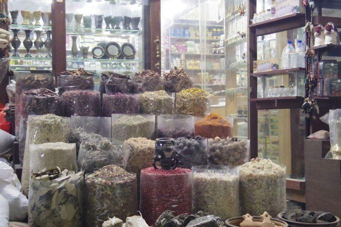 Spice Souk〜スパイスの市場〜
