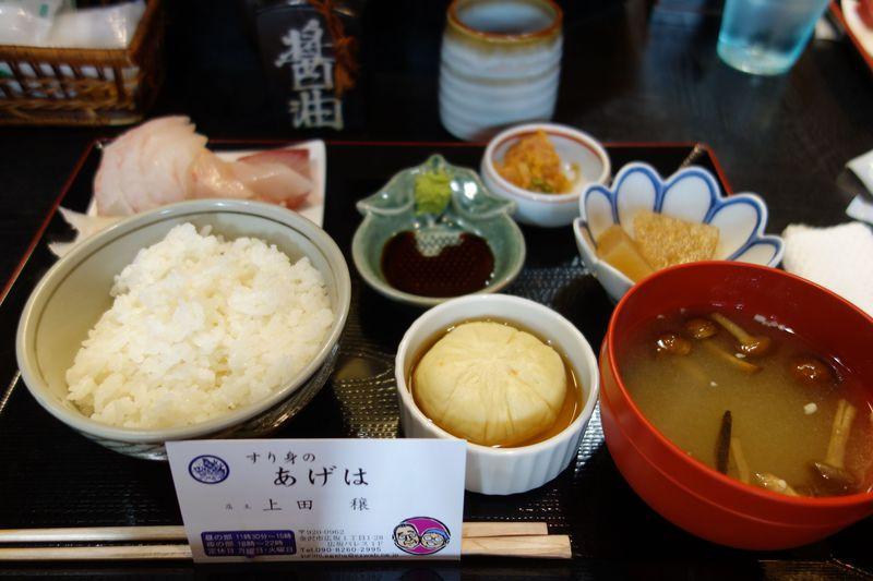 業者も盗みたい味!金沢「あげは」の海鮮まんじゅうは家族愛でできている!
