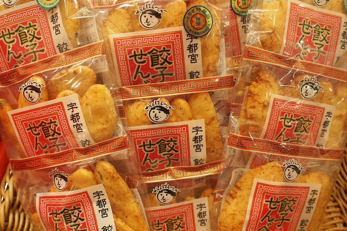 やっぱり餃子からは逃れられない!?大越米菓店「餃子せんべい」