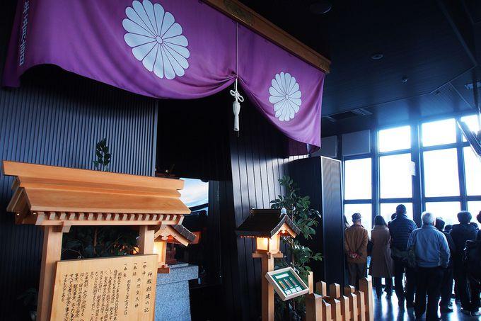 「タワー大神宮」に初詣も!