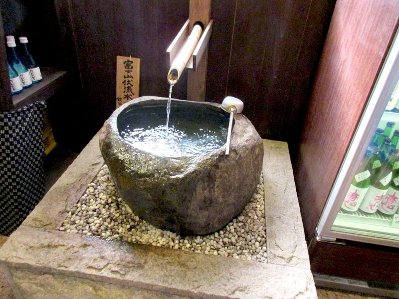 富士山からの恵