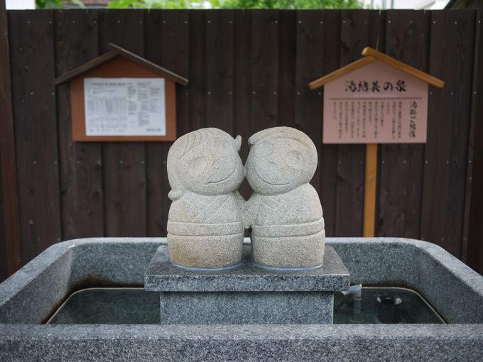 1.月岡温泉(新潟県)