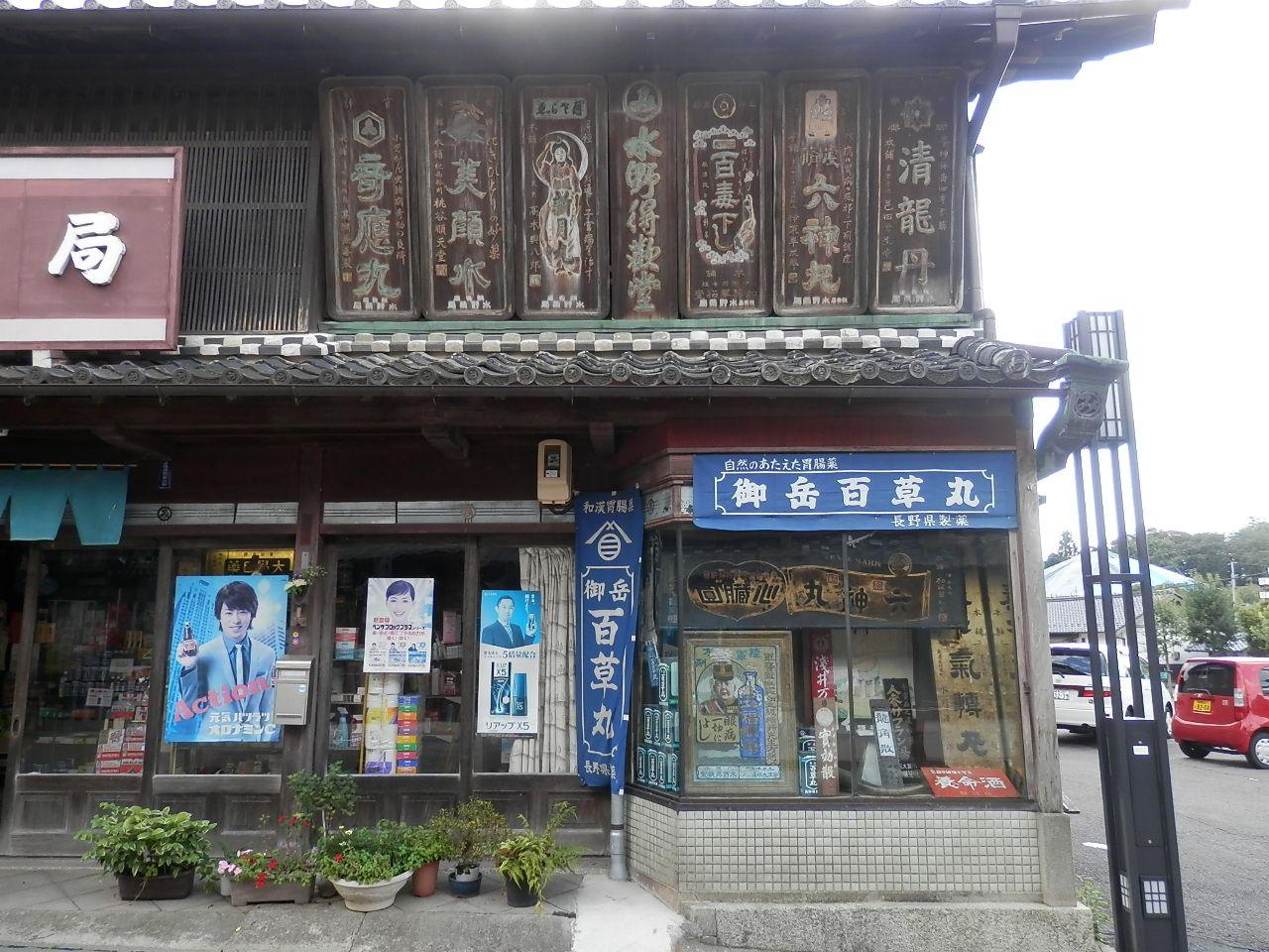 城下町では、お店の看板にも注目
