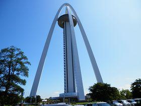 家族連れがいっぱい!愛知県一宮市「138タワーパーク」