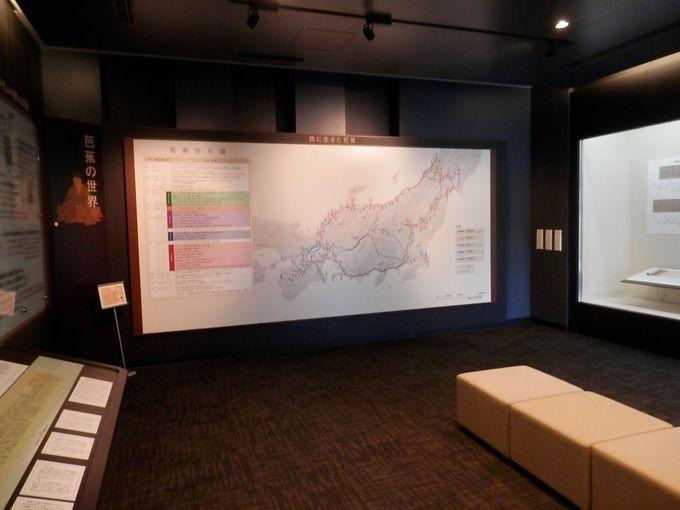 大垣は松尾芭蕉「奥の細道」結びの地、記念館も興味深い