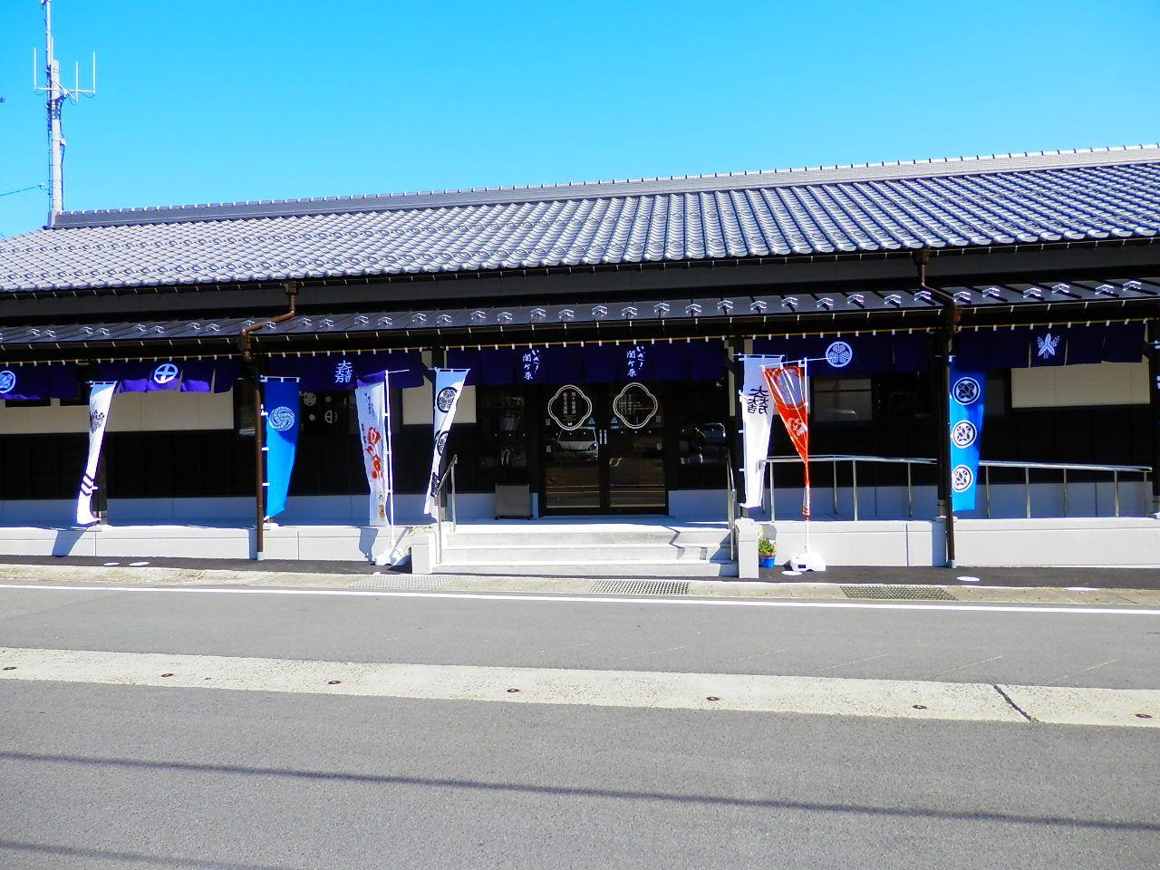 関ヶ原駅前に観光交流館「いざ!関ヶ原」がオープン