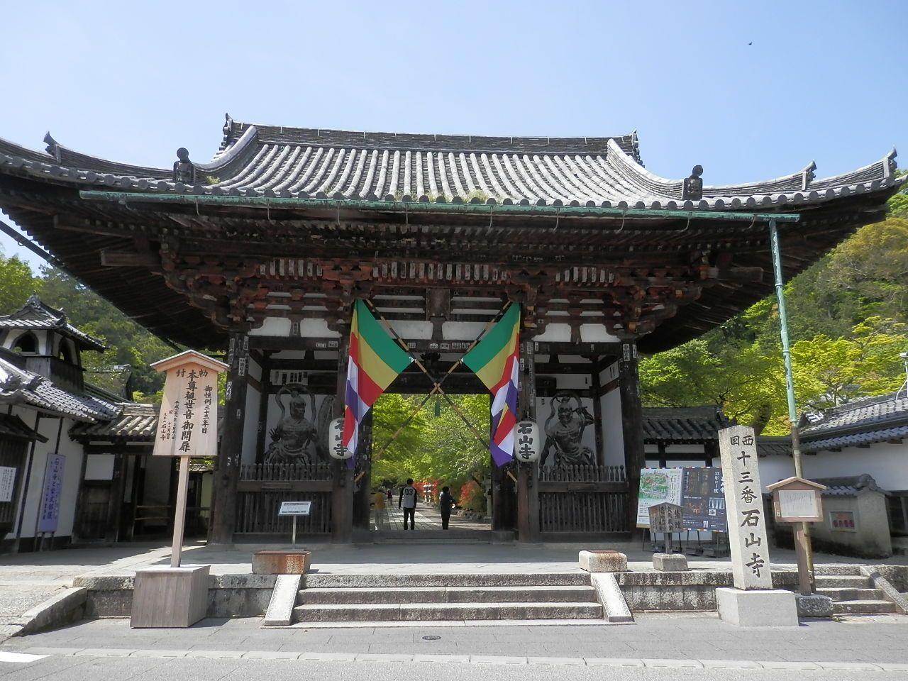 石山寺の始まりは奈良時代、聖武天皇との縁も深かった