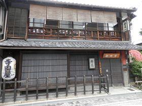 1日かけてじっくりまわりたい!秀吉や龍馬が愛した町・京都伏見