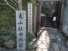 """幕末ファン必訪!あふれる""""龍馬愛""""長崎観光で「龍馬通り」散策は外せない"""