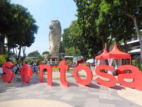 絶対外せない!シンガポール「セントーサ島」の話題スポットはココ!