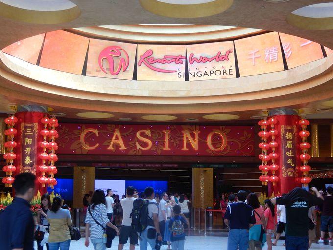 話題スポット【1】『リゾート・ワールド・カジノ』