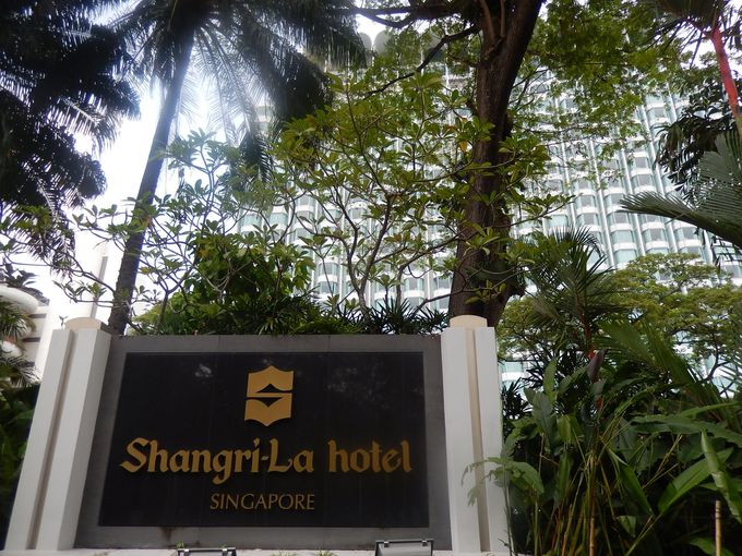 3.シャングリ・ラ ホテル シンガポール