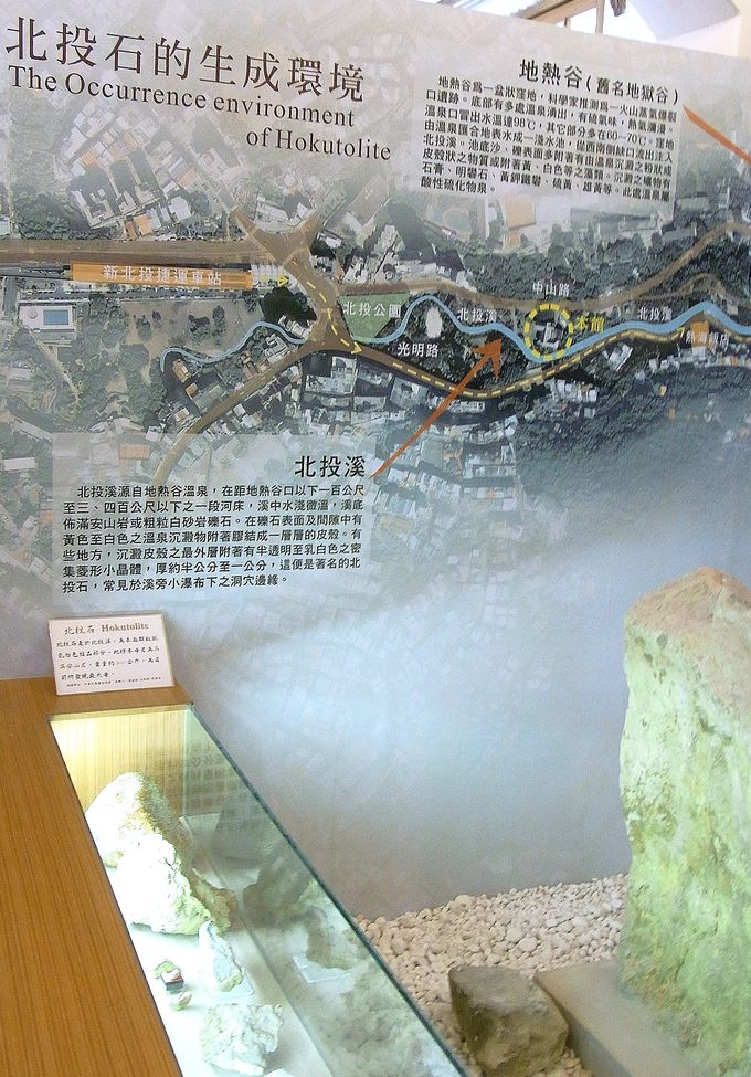 秋田県の玉川温泉と同じ泉質