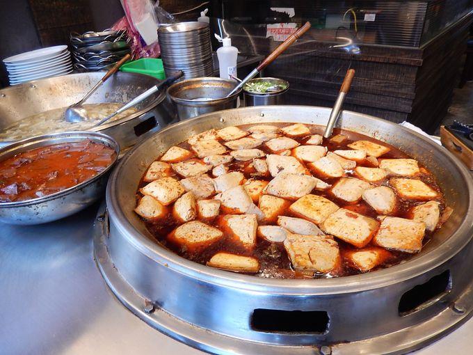 さまざまな調理法