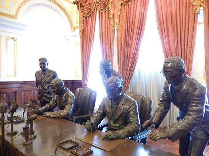 日華平和条約の調印地