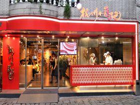 あなたはもう食べた?台北在住者お薦め「杭州小籠湯包民生東路店」