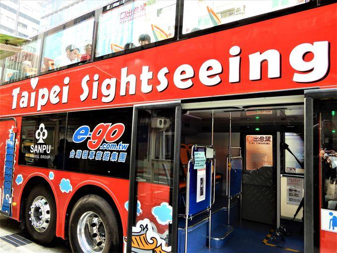 観光地を結ぶ便利なバス